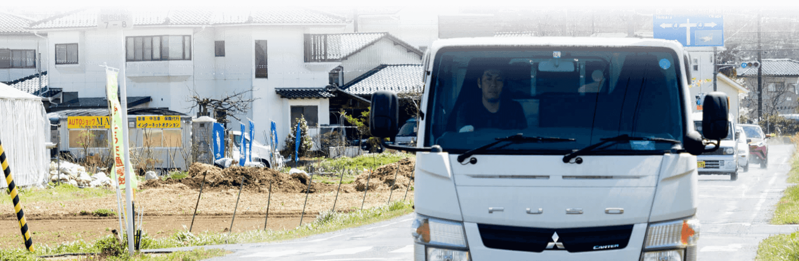 Farmer Saitou (福島県福島市 きゅうり農家 その他米)